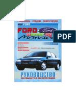 Ford Mondeo 1993-2000 Petrol Diesel