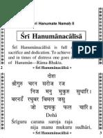 1528 Hanuman chalisa.pdf