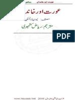 Aurat Aur Khandan by Riaz Kashmiri bookspk.net