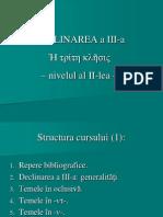 Declinarea a III-a limba greaca