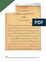 Alahazrat(RA) Deobandi Akabir Ulema Ke Nazar Main