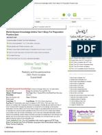 World General Knowledge Online Test 1 Mcqs for Preparation Practice Quiz