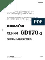Komatsu 6D170 workshop manual