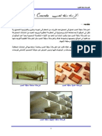 Precast-concrete محمود الأمام