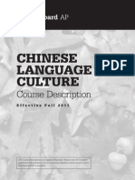 AP Chinese Course Description
