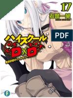 HSDxD - Vol 17 [Darkness]