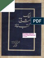 Eik Mashriqi Kutabkhana-V.C.scott O'Connor-Mabariz Uddin-Dehli