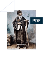 Παπουλάκος - Όλη η Ιστορία