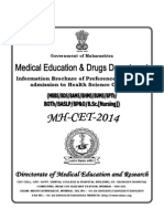 Final_MH-CET 2014 Preference Booklet.pdf