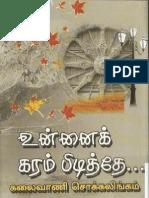 Unnai Karam Pidithe -KC.pdf