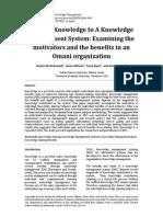 KM Information