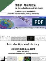 1 1 1 What is Bioinformatics