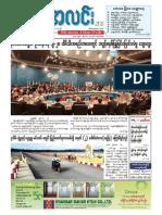 17.Nov_14_mal.pdf