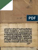 4176 UPSS SM Tripura Sundari Tantra Folio2 to 60 Folio1 Missing