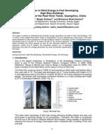 Mazen,Pearl River Tower Paper