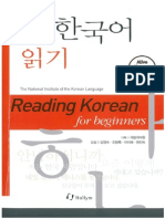 READING KOREAN for Beginners Part I