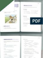 Reading Korean for Beginners Part III