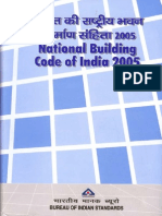 National Building Code-2005 (India)