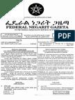 Warehouse Receipt Proclamtion 372-2003