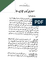 Islam Hi Kayun Sacha Din He by G a Parwez Publish by Idara T0lu-e-Islam