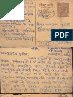 Letters to Swami Amrit Vagbhava Maharaj Folder 7.pdf