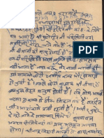 Letters to Swami Amrit Vagbhava Maharaj Folder 6.pdf