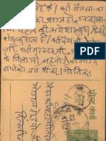 Letters to Swami Amrit Vagbhava Maharaj Folder 5.pdf