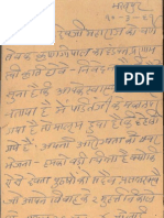 Letters to Swami Amrit Vagbhava Maharaj Folder I.pdf