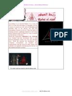Zahras Perfumes - Reehat Al Atoor