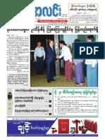 18.Nov_.14_mal.pdf