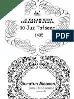 Tafseer:Surah Maoon