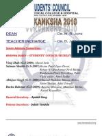 AAKANKSHA COMMITEE 2010