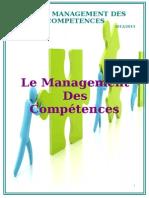 Gestion des compétences - KENZA KETTANI.doc