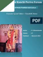 Kanchi Periva Forum - eBook 27 - Kamakshi