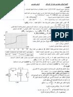exam 4-PC8-2013-2014