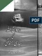 Rasool Allah ki Siasi Zindagi.pdf