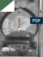 Tazkia Hazrat Tahir Bandagi R.A.pdf