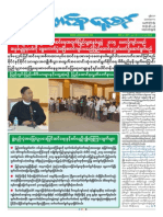 Union daily 19-11-2014.pdf