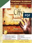 Bulletin 11/16/2014