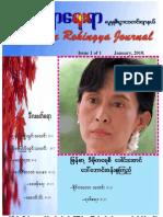 Rohingya Journal