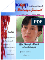 Rohingya Journal