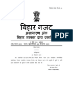 The Bihar Land Mutation ACT, 2011.pdf