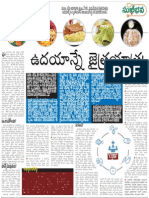 diabetic and precautions in telugu