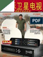 man TELE-satellite 1001