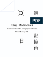 kanji mnemonics