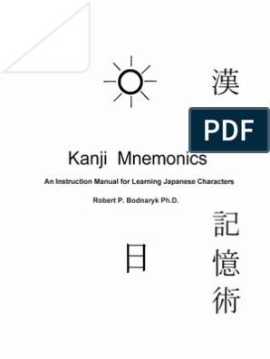kanji mnemonics | Kanji | Japanese Language