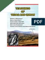 Teachings of Vedas & Quran