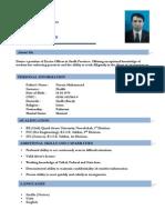 JAMIL AHMED CV.docx
