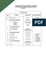 Jadual Induk Program Orientasi Tingkatan 1 2010