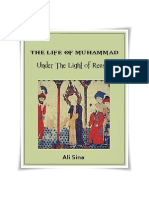 Kehidupan Muhammad Dalam Sorotan Akal Sehat (the Life of Muhammad Under the Light of Reason)